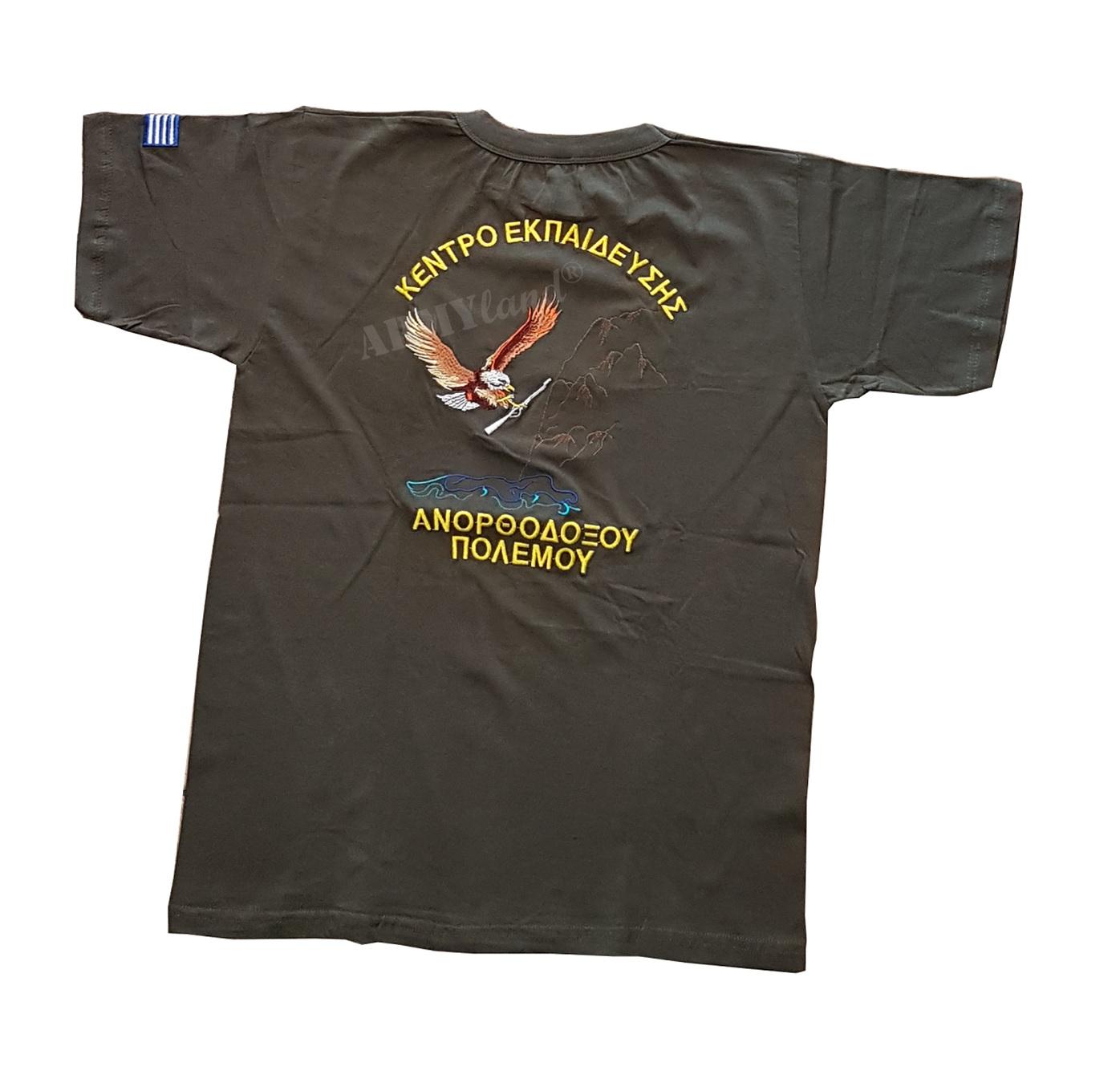 b1c437063b69 ΣΤΡΑΤΙΩΤΙΚΑ ΜΠΛΟΥΖΑΚΙΑ ΜΕ ΚΕΝΤΗΜΑ  Κέντρο Εκπαιδεύσεως - Ανορθόδοξου Πολέμου   ...